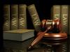 Законы существуют для того, чтобы их исполнять